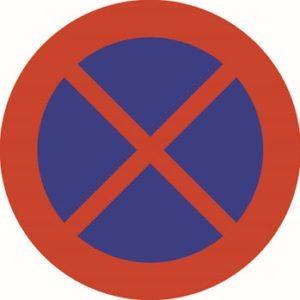 Skiltet angir forbud mot å stanse kjøretøy på den side av vegen hvor skiltet er satt opp